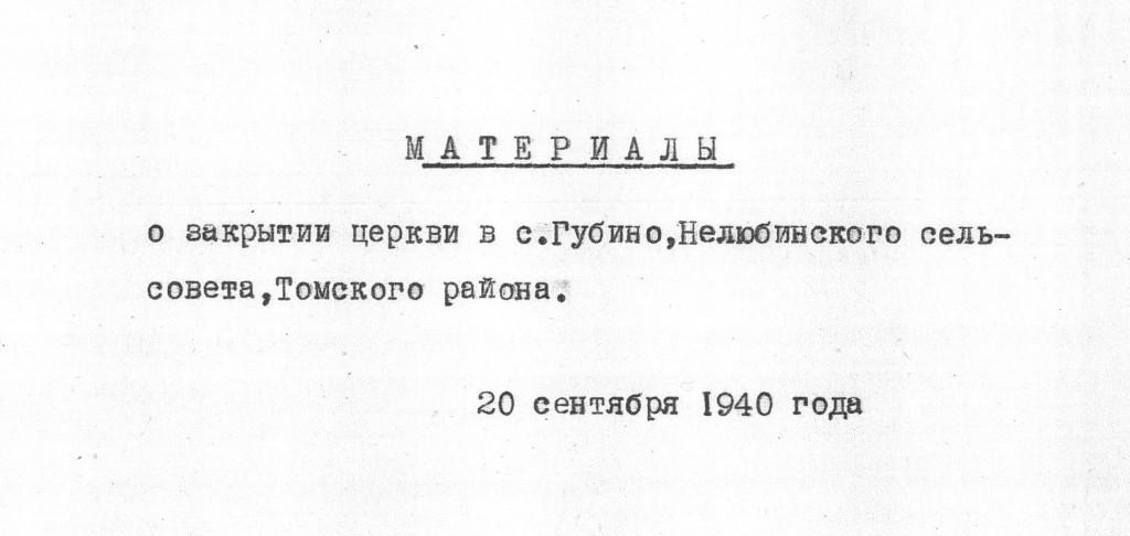 архив - 0001